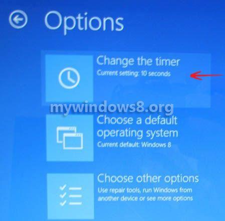 boot menu settings options