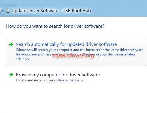 Search internet or machine