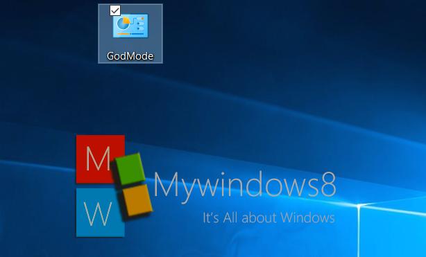 how to create godmode folder